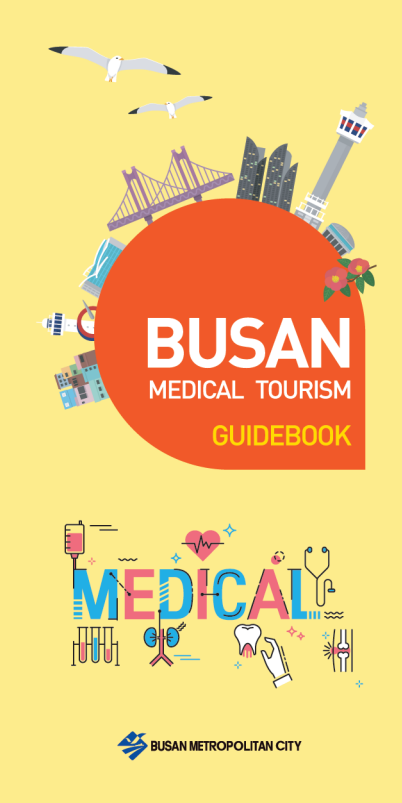 Busan Medical Tour Guidebook