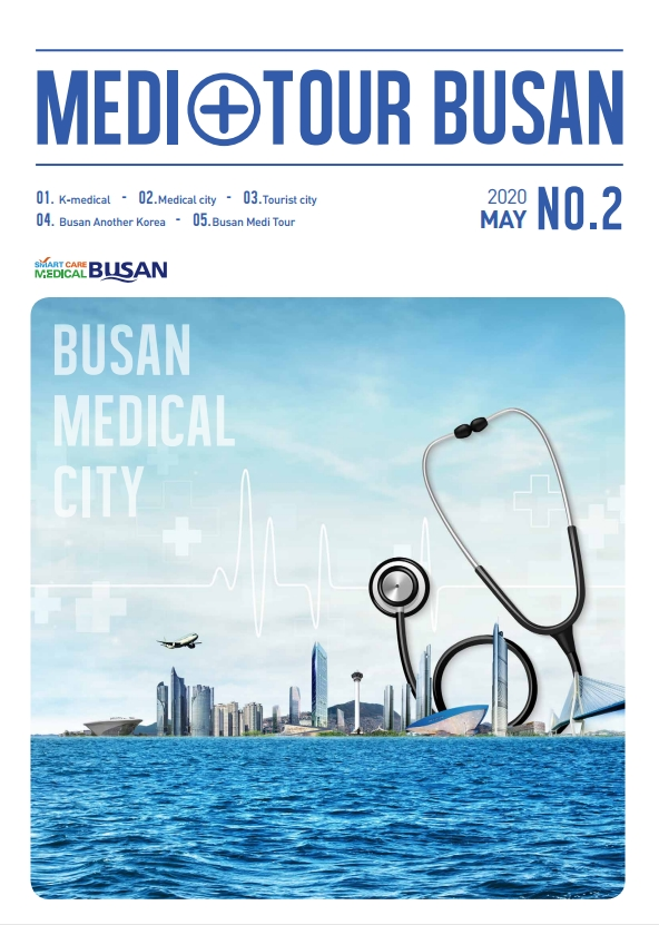 Medi Tour Busan NO.2